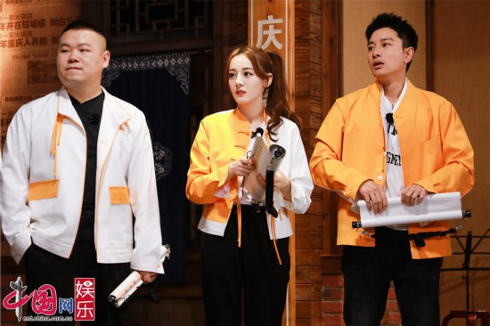 """《极限挑战5》迎重庆美食考验""""极挑团""""上演心理战"""