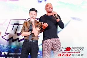 """张晋与拳王""""蜘蛛人""""主演的《九龙不败》定档7月2日上映"""