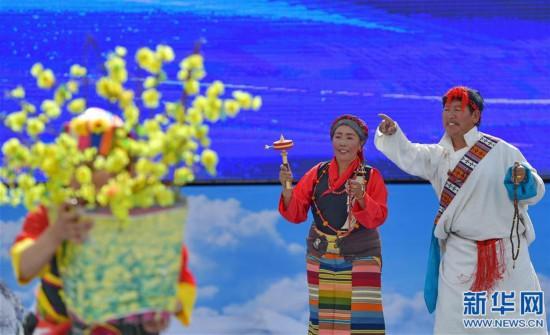 (新华视界)(3)日喀则举行民间舞蹈艺术创编大赛