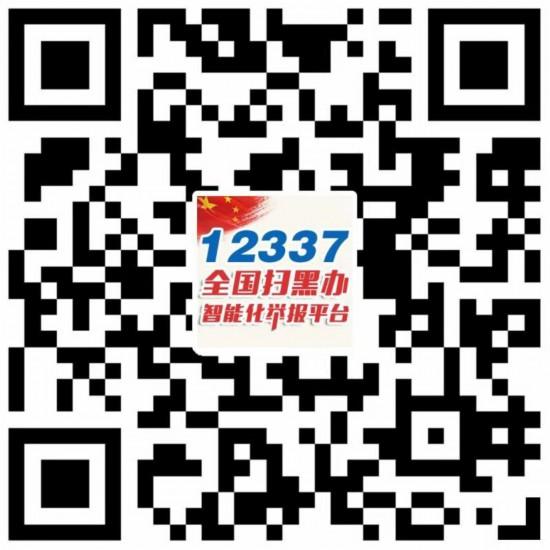 银川联审整顿基层软弱涣散党组织