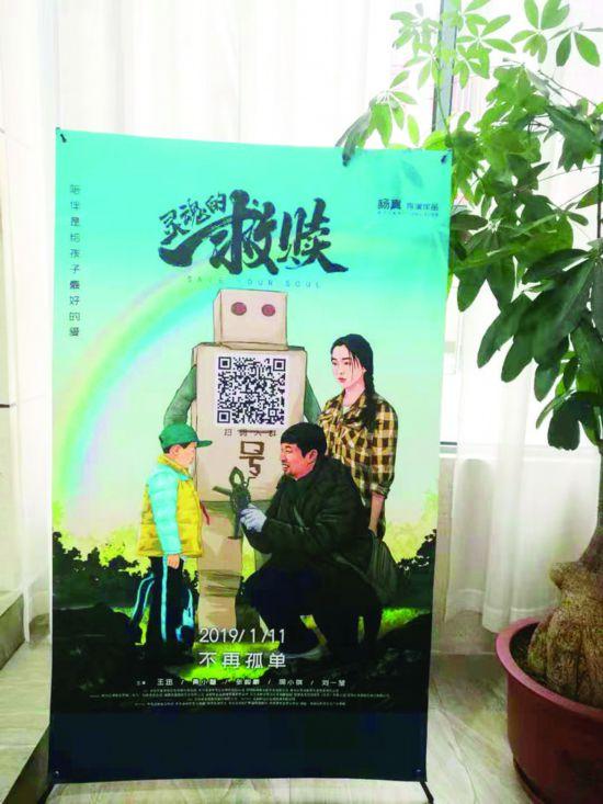 罗浮山影视文化产业基地随处可见《灵魂的救赎》海报。    惠州日报记者宫晓磊 摄