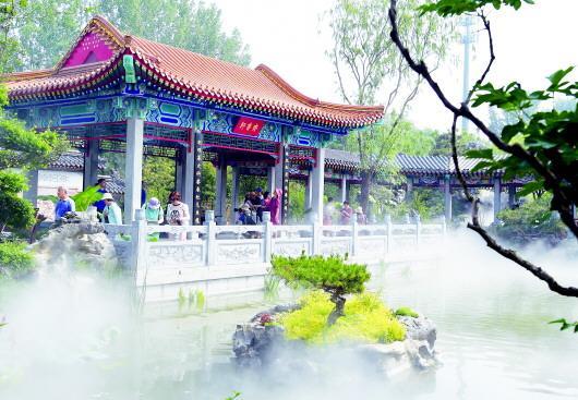 """6月20日,2019年中國北京世界園藝博覽會""""山東日""""活動在北京世園會園區舉行。"""