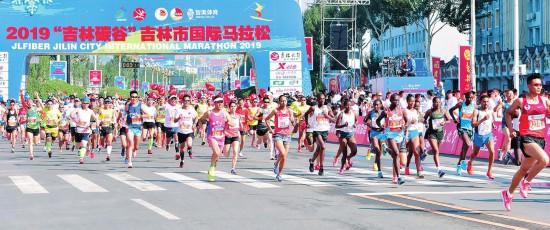 3万人竞逐2019吉林市国际马拉松