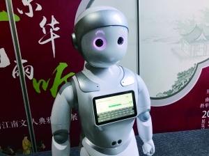 """""""历代进士简历""""上线 江苏共有2106位进士可查"""