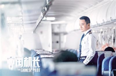 除了主流电影 科幻电影也成为今年上海电影节的热门