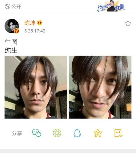 【开腔】对话陈坤:干嘛非去在意别人眼中的我?