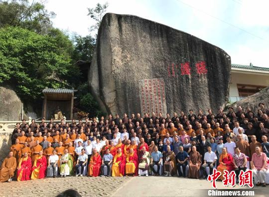 中日黄檗人士齐聚鹭岛厦门纪念隐元东渡日本365周年