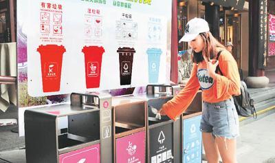 """分类收集试点20载 中国进入垃圾分类""""强制时代"""""""