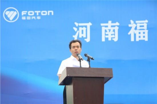 河南福田智蓝新能源工厂开工
