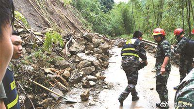 长宁6・17地震进入灾后恢复重建