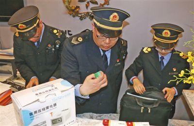 北京将打击非法医美