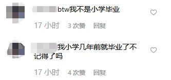 李嫣澄清�c同�W合照�K非���I照透露出��留�W�r�g