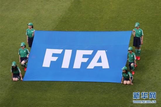 (體育·圖文互動)(5)展示形象 傳遞友誼——中國青少年閃耀女足世界杯賽場