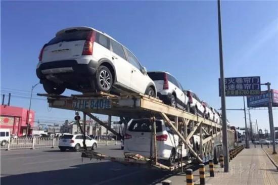 车辆运输车整治 合规经营仍有诸多难题待解