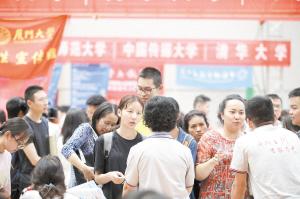 云南省第三届高校招生咨询会举办