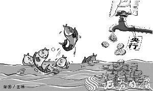 5家头部券商率先获流动性支持 短融券余额上限提升至1850亿元