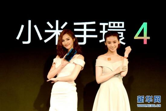 (科技)(1)小米在台北发布夏季新品