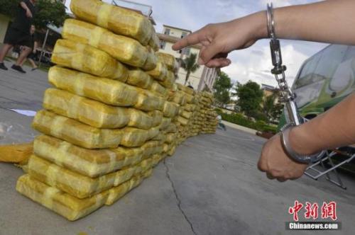 """中国现有吸毒人员超240万 冰毒成滥用""""头号毒品"""""""