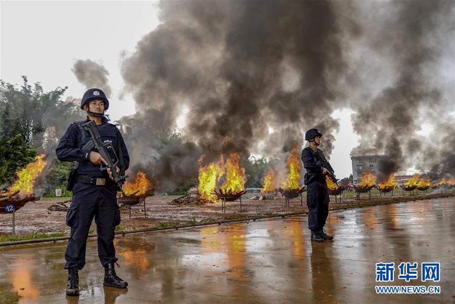 (法治)(1)云南德宏公开销毁毒品6.92吨