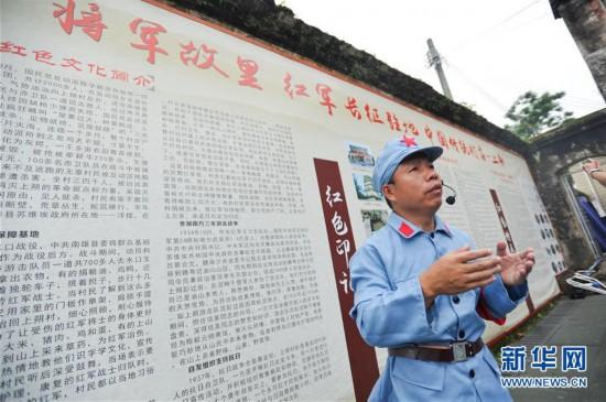 廣東省南雄市油山鎮上朔村:一座千年古村的紅色記憶