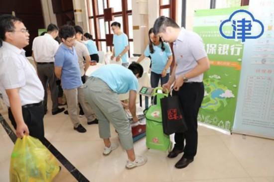 """天津市举办""""废品回收爱心扶贫""""宣传周主题宣传活动"""