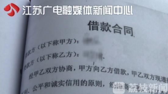 借钱需谨慎 扬州一市民被两个熟人坑了95万