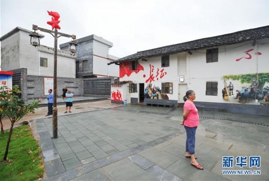 (壯麗70年·奮斗新時代——記者再走長征路·圖文互動)(4)一座千年古村的紅色記憶