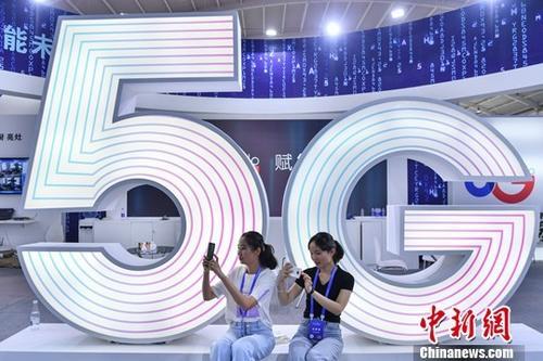 工信部:今年将加快研究5G工业互联网频率使用规划