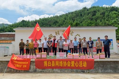 博白县委宣传部党支部到那林镇开展精准脱贫暨红旗护绿主题党日活动