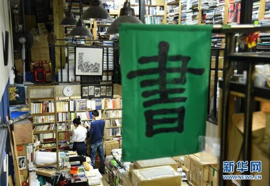 """(文化)(1)青岛书店:""""城市阅读""""打造文化地标"""