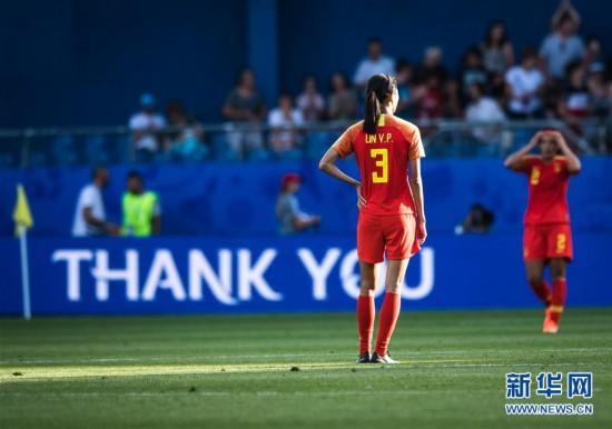 (女足世界杯)(19)足球――中国队不敌意大利队无缘八强