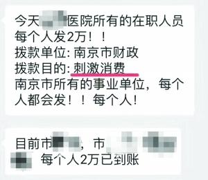 柳金雅:�W�髂暇┦�I�挝幻咳税l放2�f元人社局:是2018年�效