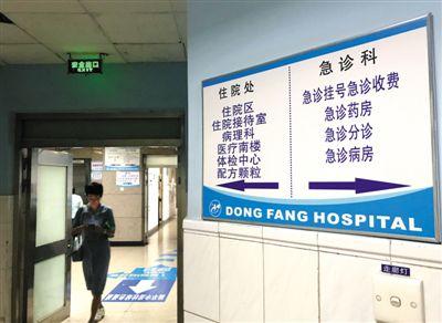 """医院""""智能导航""""知晓率有待提高"""
