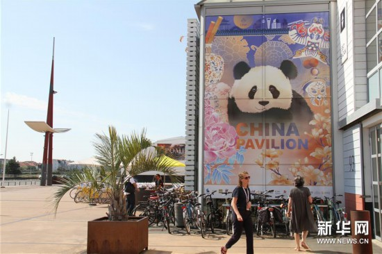 (国际)(1)中国联合展台成法国国际阳光纪录片节亮点