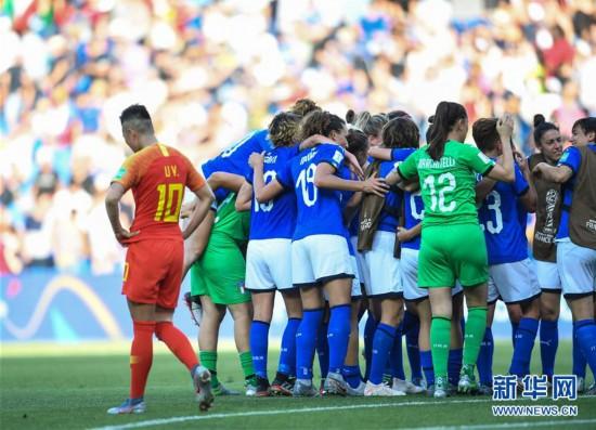 (女足世界杯)(17)足球――中国队不敌意大利队无缘八强
