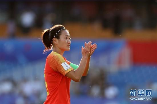 (女足世界杯)(11)足球――中国队不敌意大利队无缘八强