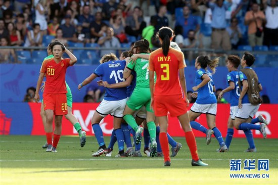 (女足世界杯)(13)足球――中国队不敌意大利队无缘八强