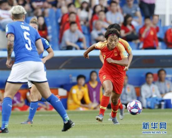 (女足世界杯)(9)足球――中国队不敌意大利队无缘八强