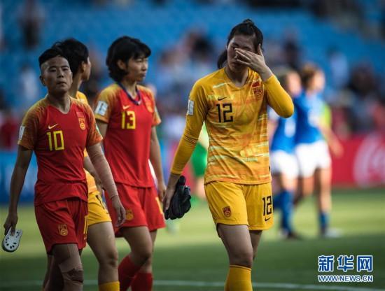 (女足世界杯)(14)足球――中国队不敌意大利队无缘八强