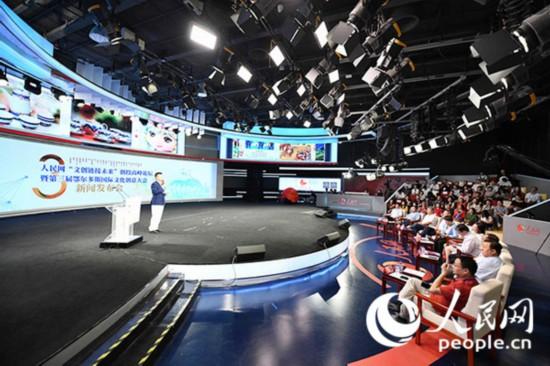 第三届鄂尔多斯国际文化创意大会将于8月举行