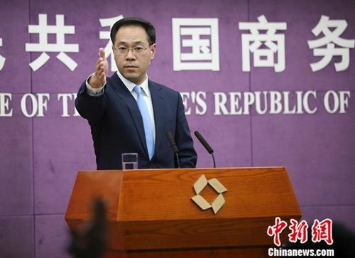 商务部谈苏宁收购家乐福中国股份:正常市场行为