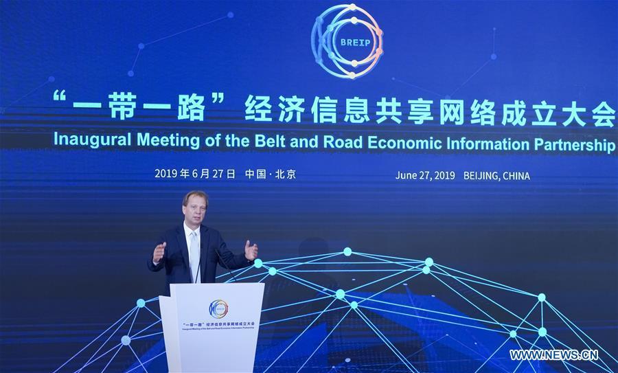 CHINA-BEIJING-BREIP-INAUGURATION (CN)