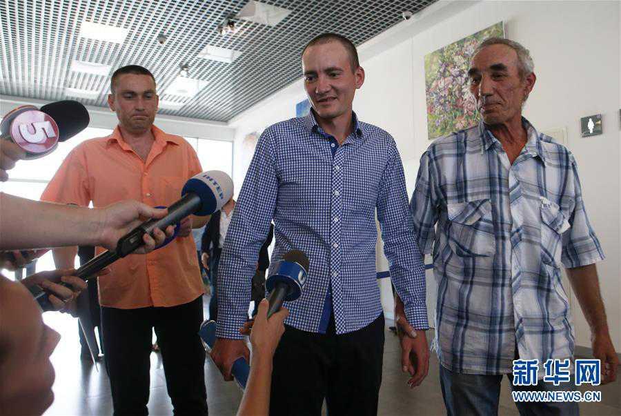 (国际)(3)乌克兰东部民间武装释放4名在押人员