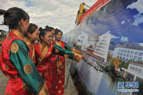 (教育)(1)西藏藏医药大学新校区正式开工