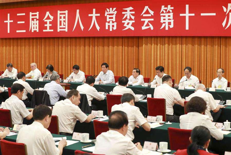 CHINA-BEIJING-NPC-MEETING-SME DEVELOPMENT (CN)