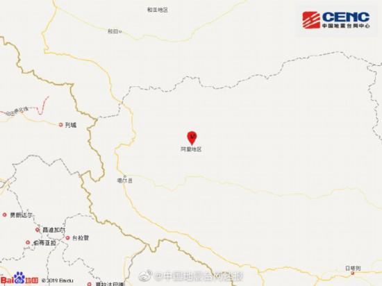 西藏阿里地区改则县发生4.0级地震震源深度6千米