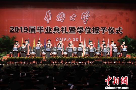"""华侨大学6153名境内外学子毕业校长寄语""""做永远的追梦人"""""""