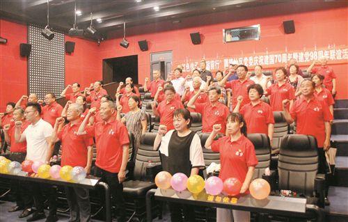 徐州各地开展形式多样活动 庆祝建党98周年