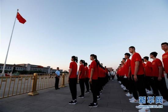 (体育)(1)篮球――国家女篮和国奥男篮观看升国旗仪式