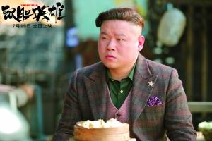 《鼠胆英雄》改档8月2日 蔡明再吐槽小岳岳颜值